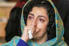 ایرانی عدالتوں سے انصاف کی کوئی توقع نہیں'خاتون قیدی کا پیغام