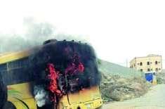 سعودی عرب ، جازان میں سکول بس میں آتشزدگی