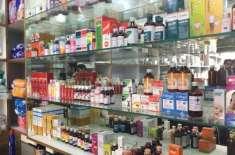 ادویات کی قیمتوں میں اضافہ عوام کے لیے ناقابل برداشت ہوگا