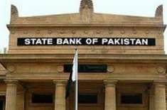 متحدہ عرب امارات کی مالی معاونت تاحال موصول نہ ہوسکی،اسٹیٹ بینک