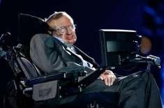 معروف برطانوی سائنسدان سٹیفن ہاکنگ کی آخری نصیحت