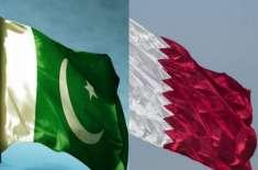 قطر کی پاکستان کو 1لاکھ نوکریاں دینے کی پیشکش