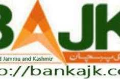 بینک آف آزاد جموں و کشمیر کا ویب پورٹل لانچ کر دیا گیا