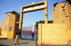 تاریخی نوعیت کی حامل سینٹرل جیل کراچی کی عمارت کو تعمیر ہوئے 100برس سے ..