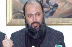 وزیر اعلی بلوچستان میرجام کمال کا آئی جی پولیس کے دفتر میںقائم کنٹرول ..
