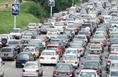 رمضان  کے مقدس مہینے میں گاڑیوں میں میوزک کی بجائے نعتیں چلیں گی