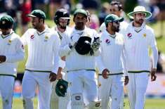 If Pakistan beat New Zealand 3-0: Pakistan 103, New Zealand 94