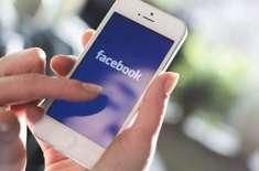 دنیا بھر میں سماجی رابطے کی ایپلی کیشنز ڈاؤن ہو گئیں