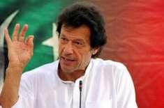 وزیراعظم عمران خان نے مراد سعید کو وفاقی وزیر مقرر کرنے کی منظوری دیدی