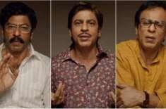 شاہ رخ خان کے نئے ٹی وی اشتہار کا پہلا ٹیزر جاری