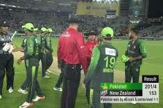 دوسرا ٹی ٹونٹی، پاکستان نے نیوزی لینڈ کو48رنز سے ہرا دیا