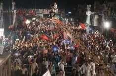 انتخابی مہم ختم ہونے سے قبل تحریک انصاف کا لاہور میں تگڑا پاور شو