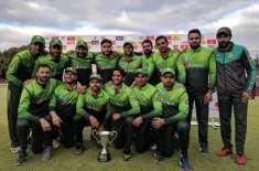 Pakistan won by 131 runs