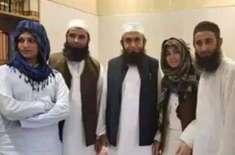 مولانا طارق جمیل سے ڈانسر مہک ملک کی ملاقات