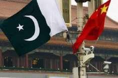 چینی کمپنی کا بلوچستان کے معدنی وسائل کو ترقی دینے میں دلچسپی کااظہار