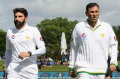 misbah ul haq said no to u19 team coaching