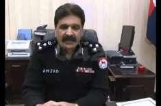 آئی جی سندھ نے پبلک نیوز کے سٹاف پر مبینہ حملے کے حوالے سے نوٹس لے لیا