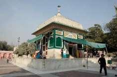 حضرت میاں میر ؒکی395ویں سالانہ عرس کی 3روزہ تقریبات کا آغاز