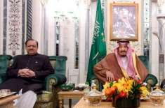 Saudi King Condemns Mastung Blast