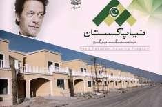 حکومت کے50 لاکھ گھروں کی تعمیر کیلئے عملی اقدامات شروع