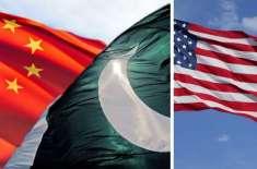 اقتصادی سپر پاور چین یا امریکہ ، فیصلہ پاکستان میں ہوگا