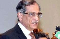پاکستانیت کا جذبہ بیدار ہوتے ہی مسائل حل ہوجائیں گے ،ْ چیف جسٹس ثاقب ..