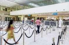متحدہ عرب امارات میں ملازمت کے متلاشی افراد کو خوش خبری سُنا دی گئی