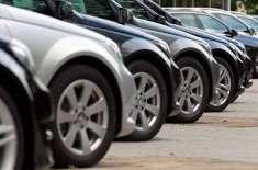 ریڈکو ٹیکسٹائل ملز کے عہدیدار نے قطری گاڑیوں کے حوالے سے چونکا دینے ..