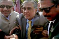 NAB request Interpol to arrest Ishaq Dar
