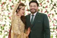 عامر لیاقت حسین کی دوسری شادی پر بیٹی دعا عامر کا درد بھرا ٹویٹ