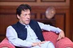 عمران خان آئی ایف کے پاس نہ جانے کے لیے پر امید