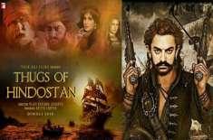 فلم '' ٹھگس آف ہندوستان'' میں کام کرنا میرے لئے باعث عزت ہے،رونیت ..