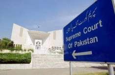 سپریم کورٹ نے سابق سینیٹر فیصل رضاعابدی اور نجی چینل کو توہین عدالت ..
