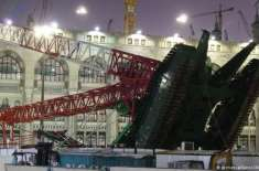 Saudi Arabia likely to reopen Crane collapse accident case