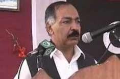گورنر بلوچستان نے صوبائی اسمبلی کا اجلاس 25 اپریل کو طلب کرلیا