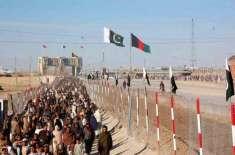 پاک افغان بارڈر بند کردیا گیا
