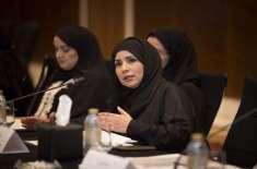 متحدہ عرب امارات ،خواتین کی توہین پر جرمانہ اور قید کی سزائیں،کنواروں ..