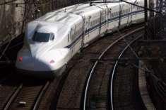 جاپان کی بھونکنے والی ریل ، لائنوں سے ہرن کو بھگائیں گی