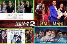 سعودی عرب میں پاکستانی فلم اور ڈرامے کو فروغ دینے کے حوالے سے ٹاپ ایونٹ ..