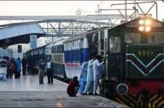 پاکستان ریلویز نے ٹکٹوں پر ڈیم سرچارج نافذ کردیا