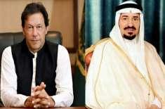 وزیراعظم عمران خان اور سعودی فرمانروا شاہ سلمان بن عبدالعزیز کی ملاقات