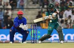 PAKISTAN BEAT AFGHANISTAN BY 3 WICKETS