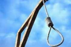 تہرے قتل کی واردات کے مجرم سزائے موت سے بال بال بچ گئے