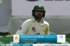 ڈبلن ٹیسٹ: پاکستانی ٹیم کی اننگز کا اختتام ہوگیا