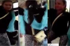 لاہور میٹرو بس میں لڑکی کا بھیک مانگنے کا انوکھا انداز
