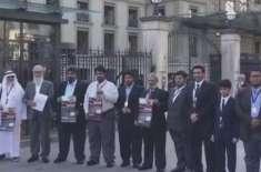 معروف قطری قبیلے کا حکمراں خاندان کے انسانیت مخالف جرائم کے خلاف مظاہرہ