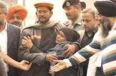 حامد انصاری کے والدین بیٹے کو رہائی ملنے پر وزیراعظم عمران خان کے شکرگزار