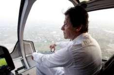 وزیراعظم عمران خان کو 4 نئے ہیلی کاپٹر دینے کی پیش کش