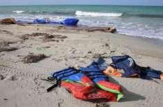 گوجرانوالہ ،ْایف آئی اے کی ٹیم نے سانحہ لیبیا میں ملوث چار ایجنٹوں ..