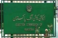 بلوچستان اسمبلی کے حلقہ پی پی 35مستونگ میں ضمنی انتخابات
